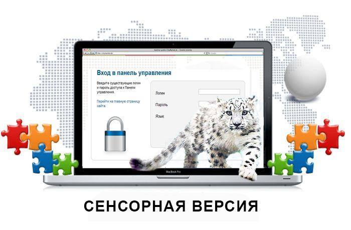 Научно-техническая библиотека СГУПС